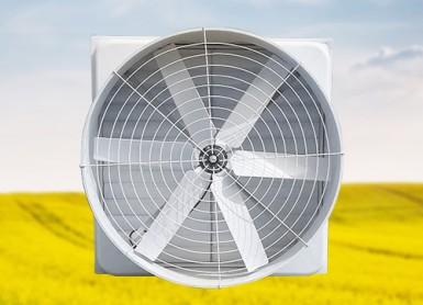 1260 type glass steel negative pressure fan